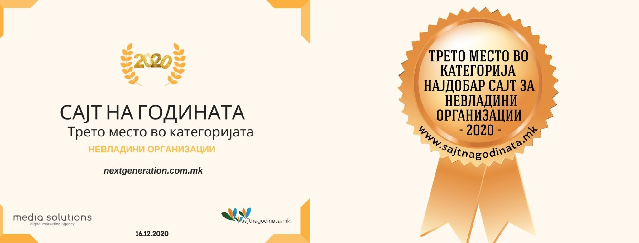 Site Of The Year! – Third Place In Category: Best Site For NGO's
