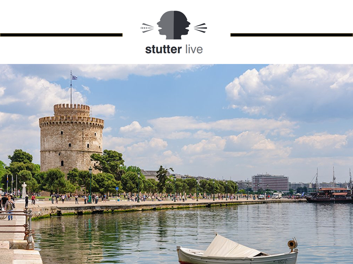 """Youth Exchange  """"Stutter Live"""", 20 – 28 August, 2021 Thessaloniki, Greece"""